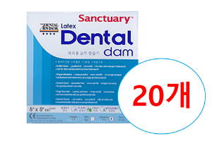Dental Dam (Rubber Dam)