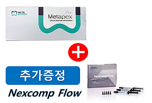 Metapex Plus + Nexcomp Flow [추가증정패키지]